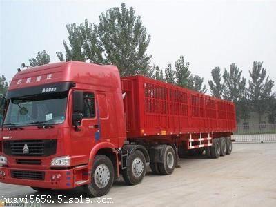 上海到南县搬家公司快捷方便1