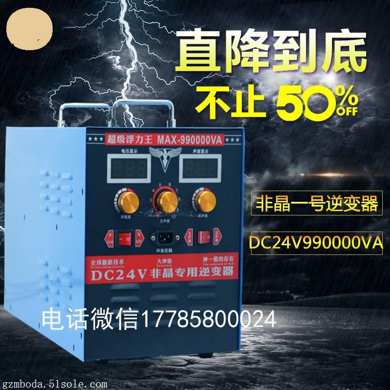 双赢电鱼机大范围船用机发电机后级220v380v电鱼机