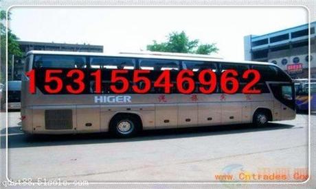 黄岛到武汉大巴车汽车票咨询豪华卧铺大巴