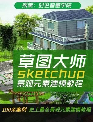 设计兼职网站 邵阳室内设计 长沙市时进信息网络有限公司