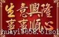 上海到宁德搬家公司