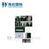 HD-J213整套配件