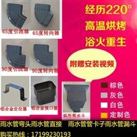 上海黄浦彩铝方形雨水管别墅落水管屋面落水系统