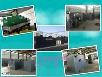 晋城屠宰场污水处理设备厂家