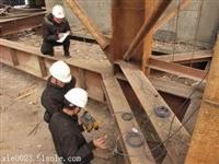 长安镇钢结构厂房安全检测鉴定机构