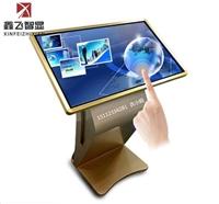 鑫飞32寸触摸查询一体机卧式多媒体触控屏广告查询机电脑