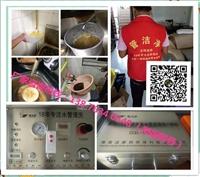 江西管洁净多功能自来水管清洗机,GB-05DX新版高周波水管清洗机