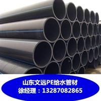 黑龍江國標PE管/哈爾濱大口徑PE管/齊齊哈爾PE給水管供應