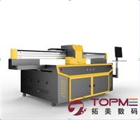 大批量玩具彩印设备 玩具专用打印机帮你解决喷漆问题