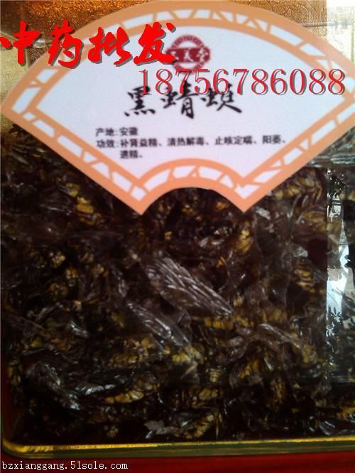 黑蜻蜓的 蜻蜓多少钱一斤