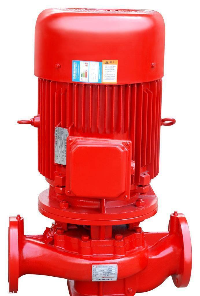 北京消防泵厂家喷淋泵电话