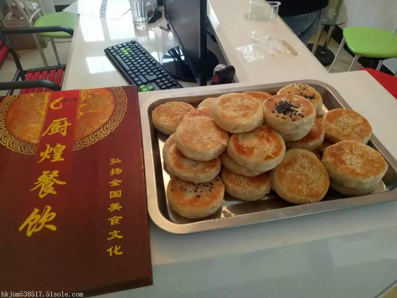 板栗饼技术哪里有学,广州培训板栗饼做法