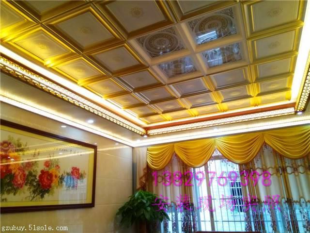 铝天花 二级三级吊顶铝梁天花 客厅造型天花 铝扣板 材料批发
