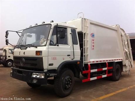 东风压缩垃圾车价格,东风压缩式垃圾车厂家厂家直销