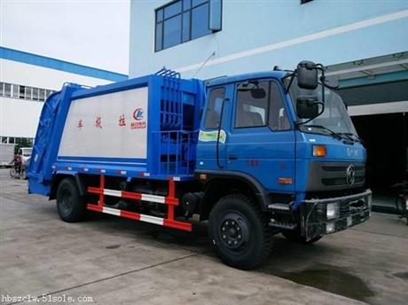 压缩式垃圾车厂家,压缩垃圾车多少钱