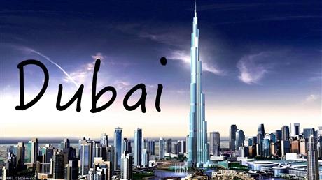 迪拜双清包税到门广州