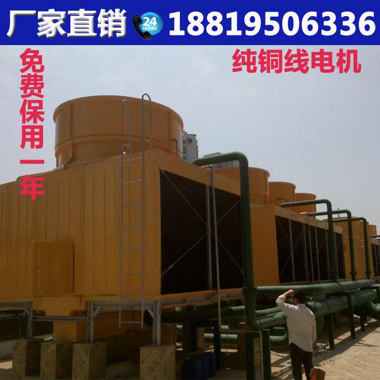 逆流式低噪音方形冷却塔200吨价格