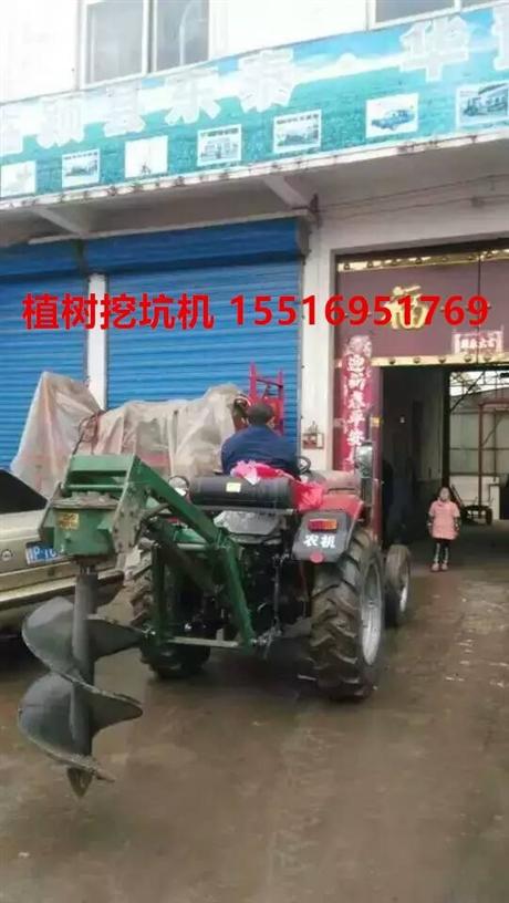 拖拉机种树挖坑机厂家批发