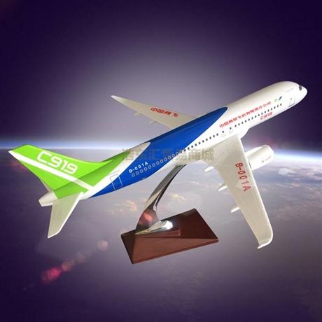 飞机模型生产厂家直销中国商飞C919树脂飞机模型38cm