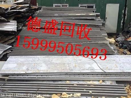 深圳废电线回收电缆 上门深圳钨钢回收价格