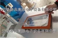 生产PVC双面泡罩纸卡封口焊接机高频热合机,纸板泡壳包装封口机