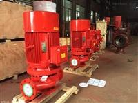 北京消防泵厂家型号全CCCF认证齐全
