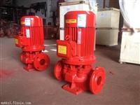 北京消防泵厂家