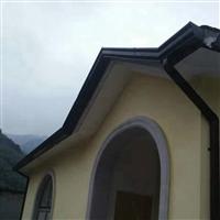 山东科鲁斯K型U型彩铝别墅天沟雨水槽屋面