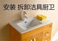 太原五一路水電曖安裝維修改造,閥門水管更換衛生間改造潔具拆裝