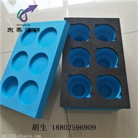 深圳EVA成型加工 EVA包装盒内衬 EVA定制厂家