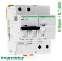 上海施耐德电气 VIGI IC65 ELE 4P 40A 30MA AC