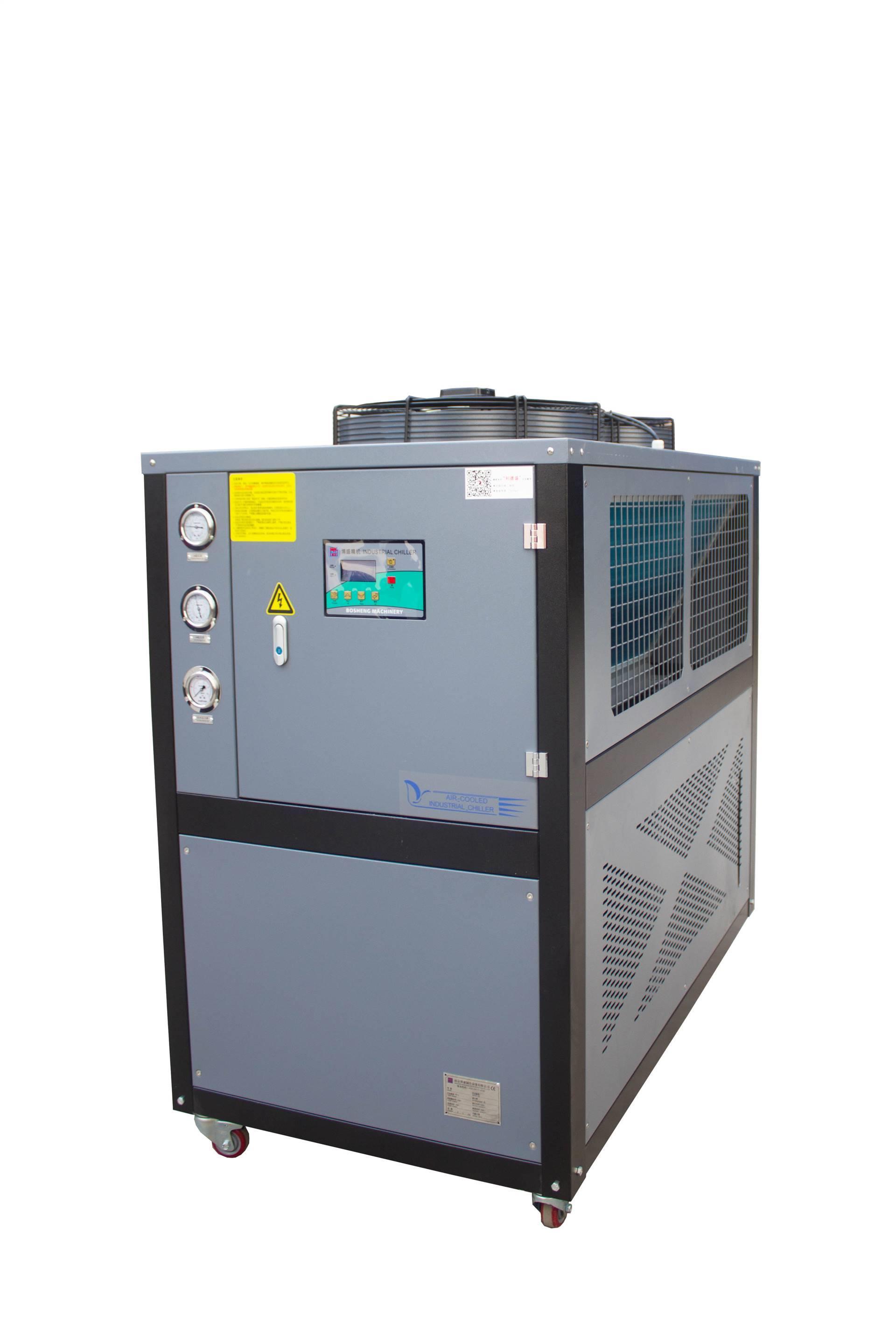 衡阳冷热一体机,衡阳高低温冷水机,衡阳冷热温控设备