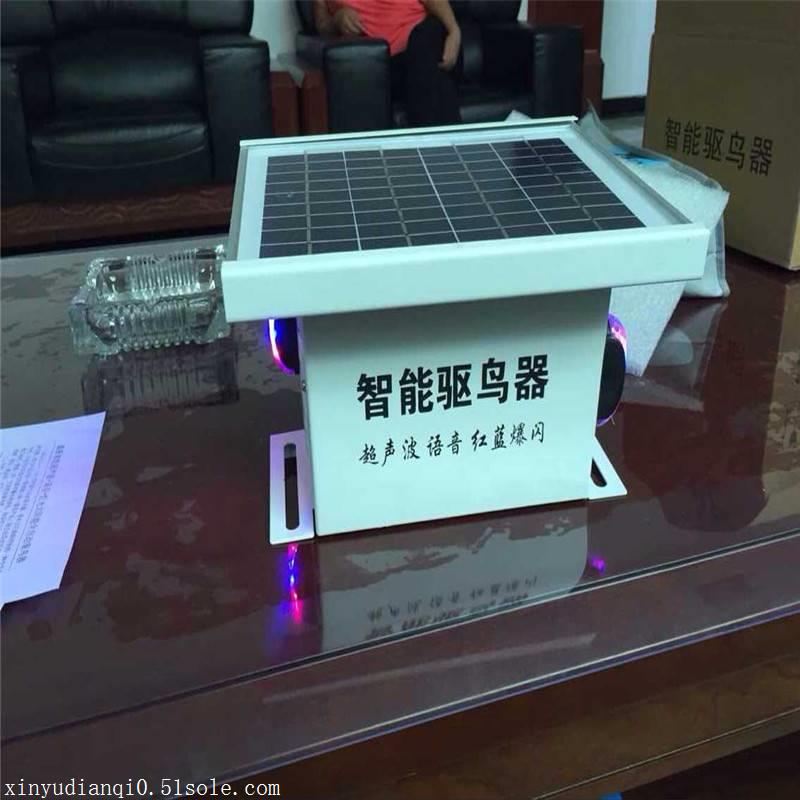 鑫宇太阳能智能超声波驱鸟器果园专用