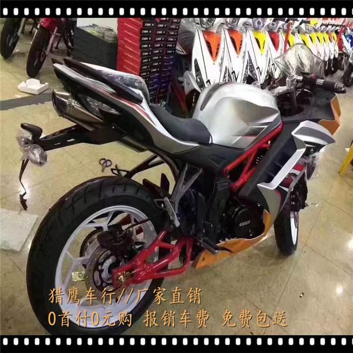 全新摩托车跑车
