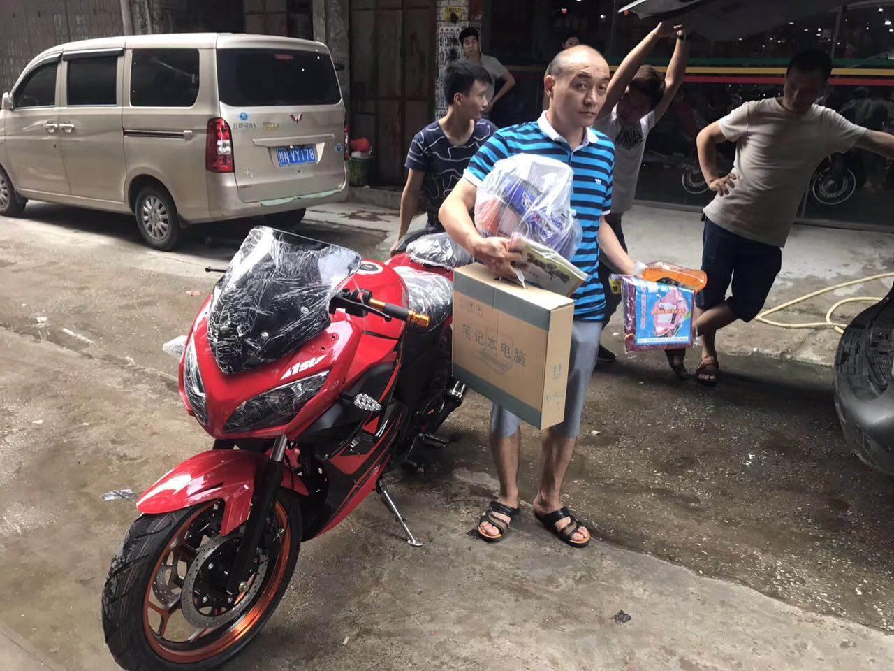 隆鑫摩托车分期付款
