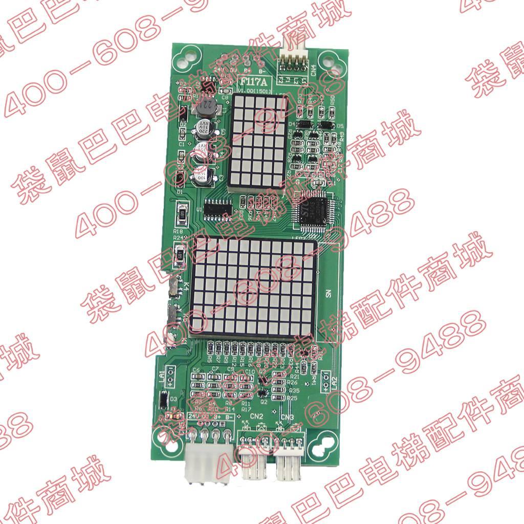 显示外呼板SWD-F117A(GTC-03)