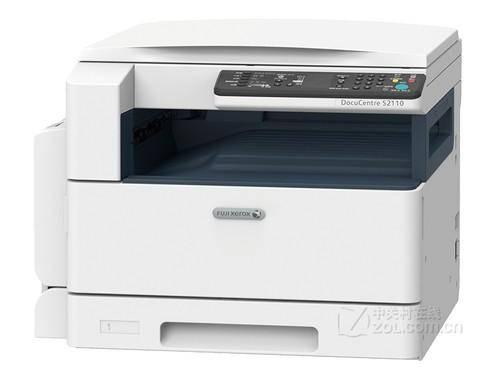 供应昆山打印机 施乐S2110N黑白昆山打印机