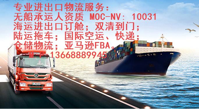 青岛港一级订舱代理 进出口清关 报关 仓储 集装箱车队 仓储