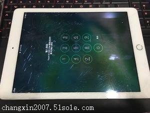 【回收IPAD液晶屏,清理苹果液晶屏】价格,程序iphone回收厂家数据图片