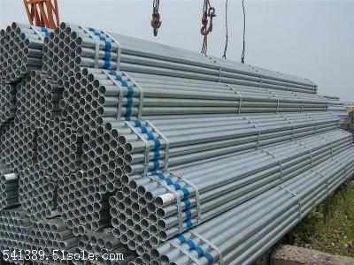 镀锌管价格 厂家生产