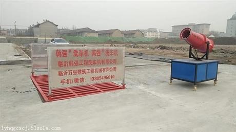 供应优质廉价的工地洗车机 信用高的韩强洗轮机