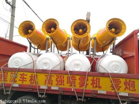 威武优质的除尘雾炮 性价比高的韩强喷雾机