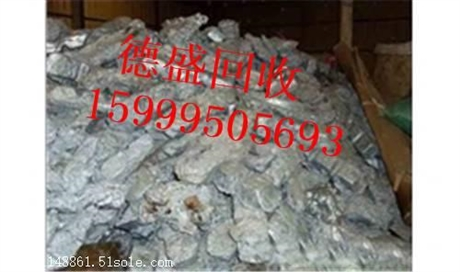 东莞模具回收 深圳钨钢回收价格 现金回收