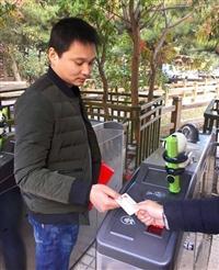 荆州地产开盘刷身份证签到