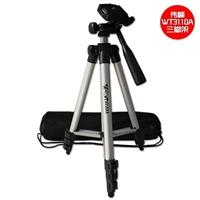 專業攝影三腳架- 偉鋒WT3110 旅行者便攜式三腳架-攝影器材