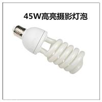 色溫5500k-45w攝影專用燈泡-全螺旋攝影節能燈泡三基色攝影棚燈泡