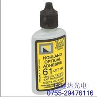 Norland美国原装进口紫外线UV胶水NOA61固化胶水