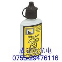 美国紫外线光学固化胶NOA63UV无影胶