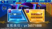 手机版赢现金游戏上下分找哪个