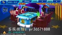 手机版打鱼赚钱的游戏怎么下载